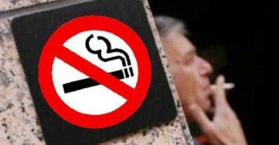 По предупреждению и уменьшению употребления табачных изделий табак оптом минск