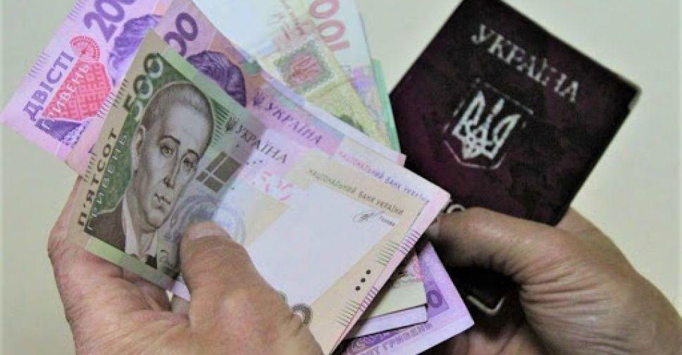 Кто получит повышенную пенсию в 2021 минимальный размер пенсии в москве в 2017 году