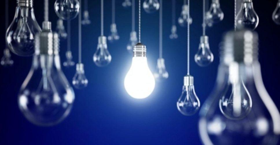 В Мариуполе временно отключат свет и воду
