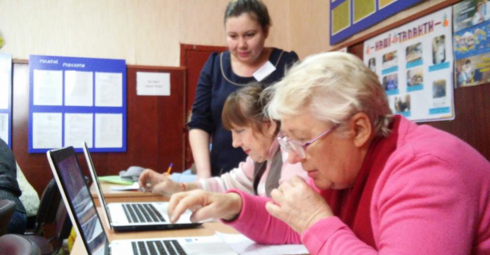 Бесплатное обучение пк для пенсионеров бесплатное обучение интернет пенсионеров