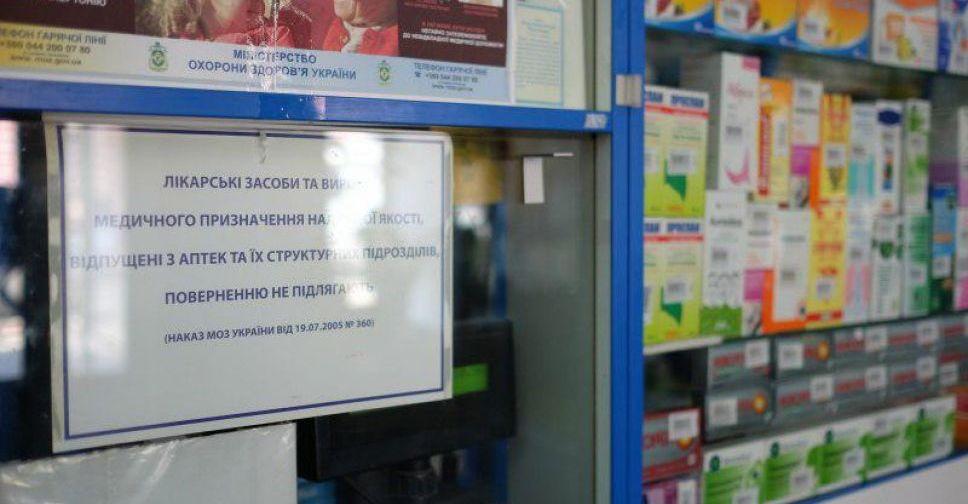 Срок давности по неуплате коммунальных платежей