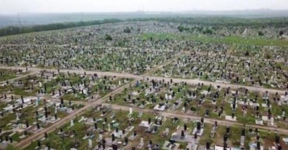 В Мариуполе участок для захоронения умерших от COVID-19 скоро будет заполнен. Придется искать другой