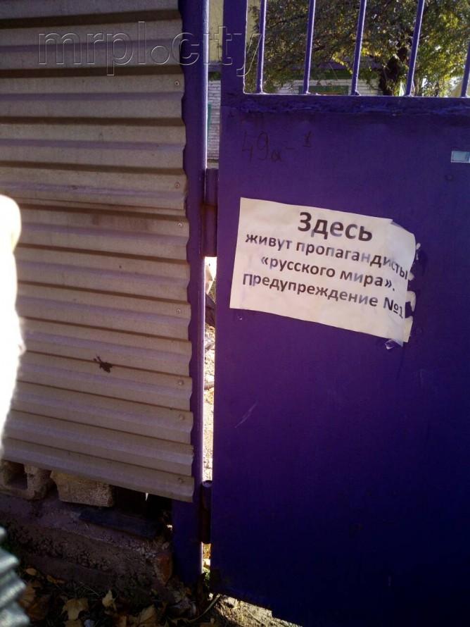 russkaya-semya-chastnoe-intim-foto-bez-parolya